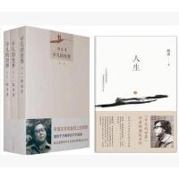 人生+平凡的世界 平凡的世界(共3册) 路遥的书作品集精选集小说集