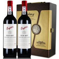 奔富bin407 干红葡萄酒 澳洲原装进口 双支礼盒装750ml*2 木塞