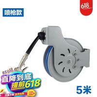 5米10米15米厨房高压洗地龙头b-7232-01商用冲地水管冲洗