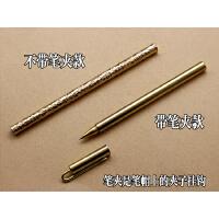 金属圆柱铜笔全签字笔免费刻字 黄铜笔手工中性笔定制学生礼物品