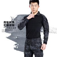 新款特种兵迷彩服户外蛙人服套装美陆战术作训服男式军迷
