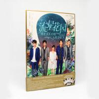 《流星花园音乐专辑》王鹤棣、官鸿、梁靖康、吴希泽专辑CD