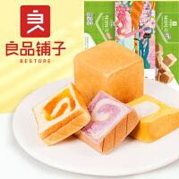 新品【良品铺子-味觉吐司180g×1盒】夹心面包整箱早餐零食