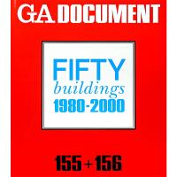 【英文版】日本GA DOCUMENT系列丛书 期刊杂志 155+156期合订本 FIFTY buildings 1980