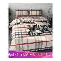 秋冬磨毛保暖纯棉四件套床上用品被套床单枕套 巴宝莉格
