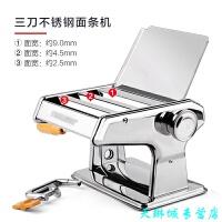 不锈钢面条机商用手动压面机手摇馄饨饺子皮擀面��机器 不锈钢色