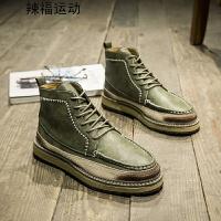秋季马丁男鞋休闲低帮真皮靴子韩版冬季休闲男士厚底英伦工装板鞋