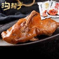 沟帮子熏鸭 秘制熏烤风味熟食卤味真空鸭肉零食半只400g*2袋 中华老字号