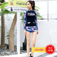 长袖泳衣女分体平角学生运动保守显瘦遮肚温泉韩国性感泳装潜水服
