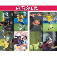 内马尔海报巴西队世界杯足球球星梅西卡卡罗海报内马尔壁画 42*29cm(一套8张)
