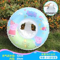 宝宝游泳圈婴儿腋下坐圈1一3岁0-4儿童小孩女童小童加厚家用2坐式