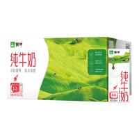 【3月新货】蒙牛纯牛奶200ml*24盒纯牛奶 营养