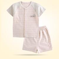 贝萌 纯棉宝宝短袖短裤薄款套装 新生儿夏季彩棉婴儿衣服用品圆领条纹