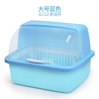 放碗架厨房装碗筷收纳箱带盖收纳盒大号沥水架家用塑料碗柜置物架 大号蓝色 翻盖款