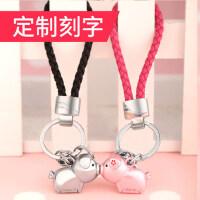 米勒斯情侣钥匙扣一对 男女汽车钥匙链挂件 韩圈国可爱猪创意定制 定制刻字 留言内容