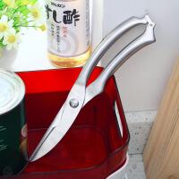 欧润哲 厨房用剪刀 多功能不锈钢工具剪刀鸡骨剪禽肉剪
