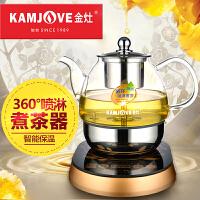 金灶(KAMJOVE) A-99全自动煮茶器 电茶壶 黑茶电水壶泡茶机养生壶玻璃壶 A99