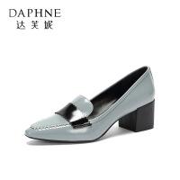 Daphne/达芙妮圆漾春秋单鞋时尚通勤尖头拼接粗跟女鞋