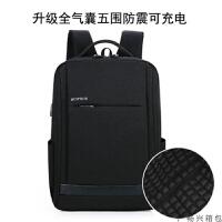华硕15.6寸电脑包双肩联想戴尔苹果防盗15.6/17.3寸男女笔记本包充电14L