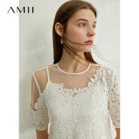 【券后预估价:196元】Amii洋气小众可盐可甜雪纺连衣裙女2020夏季新款蕾丝吊带裙两件套