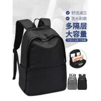 木村耀司背包男士双肩包休闲大容量电脑高中学生大学生书包旅行包