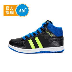 【下单立减2.5折价:64.7】361度童鞋男童运动鞋男童滑板鞋儿童运动鞋N71742701