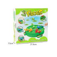 青蛙吃豆玩具双人趣味儿童亲子桌面益智互动贪吃青蛙抢珠