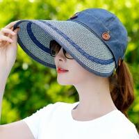 遮阳帽女夏天防晒可折叠户外骑车沙滩帽子大檐防紫外线草帽太阳帽 可调节