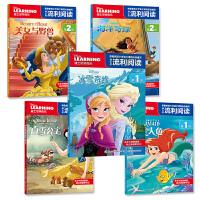 迪士尼流利阅读全套5册 迪士尼公主经典故事书绘本冰雪奇缘+白雪公主+海洋奇缘+美女与野兽+小美人鱼儿童睡前故事书3-6