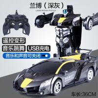 变形遥控汽车金刚5充电动机器人4无线赛车儿童玩具男孩子3-6周岁7