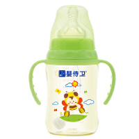 婴侍卫 宽口径PPSU奶瓶(260毫升/9安士)(300毫升/10安士)