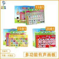 新款 多功能 挂图 益智玩具儿童早教学习有声画板玩具挂图/认知卡