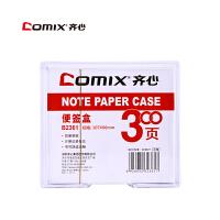 COMIX齐心 B2361 简便易取便签盒(配纸107*96mm) 透明当当自营