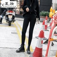 夏妆 韩版高腰弹力黑色加绒外穿打底裤女冬季显瘦小脚铅笔裤长裤