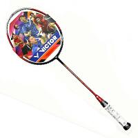 VICTOR胜利 羽球拍 挑战者9500 CHA-9500 CHA-9500C 羽毛球拍