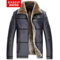 逸纯印品(EASZin)男士皮夹克 2016冬季加厚加绒立领仿真皮皮衣皮毛一体外套
