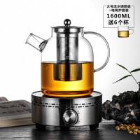 耐热玻璃茶壶大容量加厚不锈钢茶漏壶可明火直烧茶壶套装