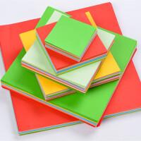 彩纸 手工折纸材料 幼儿园学校DIY创意彩色a4打印纸A4复印纸张儿童折纸