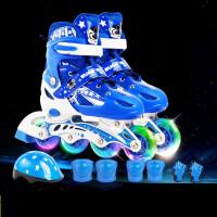 【支持礼品卡】溜冰鞋儿童全套装3-4-5-6-8-10岁旱冰鞋滑冰鞋轮滑鞋男女w2m