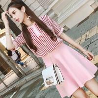 夏季新款韩版条纹polo衫女可爱短袖针织衫+高腰A字半身短裙两件套