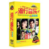 正版汽车载DVD碟片2018流行音乐歌曲 高清MV视频汽车非cd光盘唱片