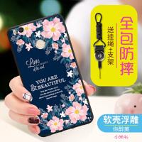 小米4s手机壳 小米4S保护套 小米4s 女款硅胶全包个性创意卡通防摔软壳SWJ
