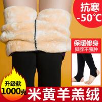 冬天加绒加厚打底裤外穿超厚加大码特厚高腰显瘦踩脚保暖棉裤女冬