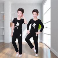 男童拉丁舞演出服比赛练功服男孩舞蹈服少儿拉丁夏季表演服装