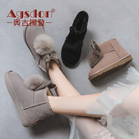 奥古狮登雪地靴女羊保暖真皮短筒2019新款冬季时尚可爱学生加绒棉鞋