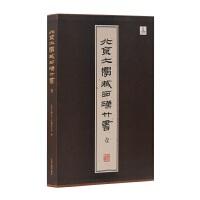 北京大学藏西汉竹书[壹](《仓颉篇》)