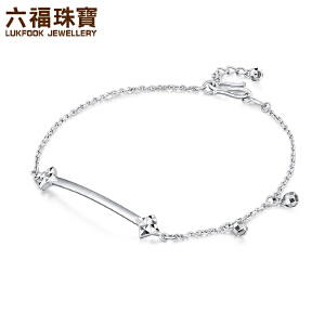 六福珠宝PT950白金手链星星转运珠手链铂金手镯女    L02TBPB0001
