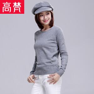 高梵冬装潮圆领纯色宽松毛衣女装时尚百搭弹力柔软针织衫