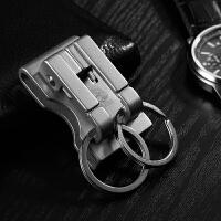 304不锈钢汽车钥匙扣男士穿皮带双排环腰挂钥匙链创意礼品 喷砂工艺(可刻字,请咨询客服)