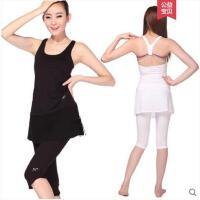 裙裤便携两件套速干健身房紧身跑步套装女显瘦背心瑜伽服含胸垫
